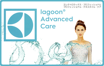 lagoon Advanced Care